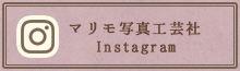 マリモ写真工芸社のInstagram
